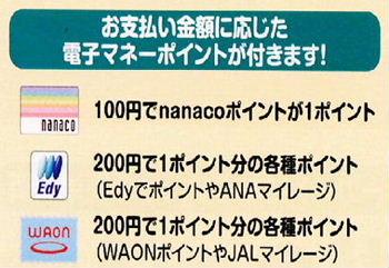 PHOTO009.JPG