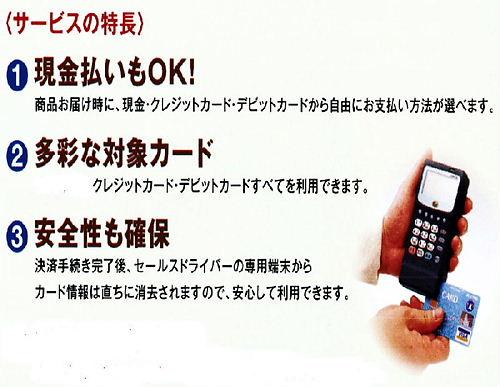 PHOTO007~2.JPG