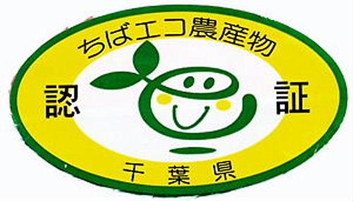 エコマ−ク.JPG