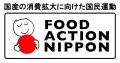 FAN_logomark_yoko_B.jpg